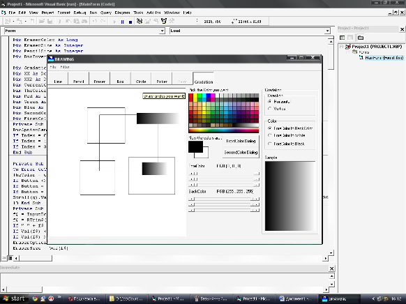 Creating graphic editor