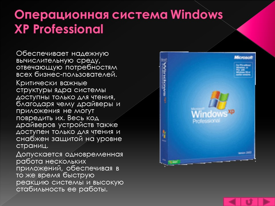 operating system and windows Users who are considering making a change from windows to linux or linux to windows commonly want to know the advantages and disadvantages of each of the operating systems.
