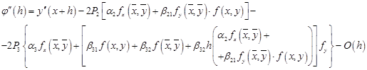 Interpolation, approximation and differential equations solvers