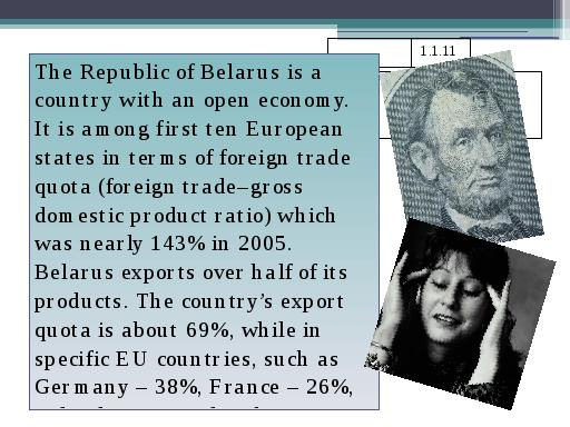 Foreign trade of the Republic of Belarus