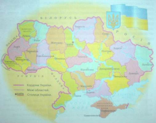 Ukraine. The long road to independence